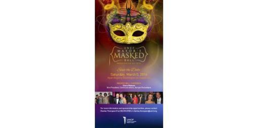 masked ball invite